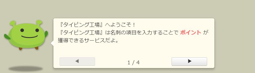 f:id:tuieoyuc23:20190202150938p:plain