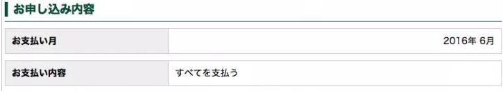 f:id:tuieoyuc23:20190210180254p:plain