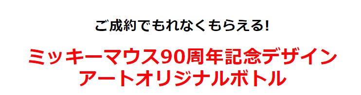 f:id:tuieoyuc23:20190219182921p:plain