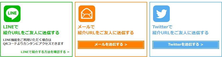f:id:tuieoyuc23:20190219195619p:plain