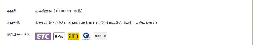 f:id:tuieoyuc23:20190505182441p:plain