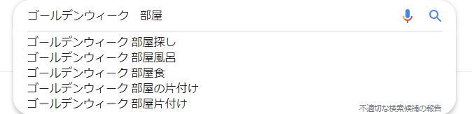 f:id:tuieoyuc23:20190506162429p:plain
