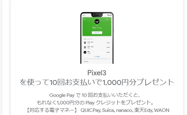 f:id:tuieoyuc23:20190522201457p:plain
