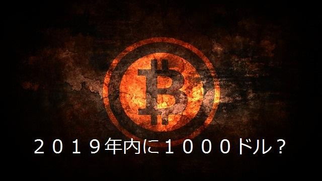 f:id:tuieoyuc23:20190623151235j:plain