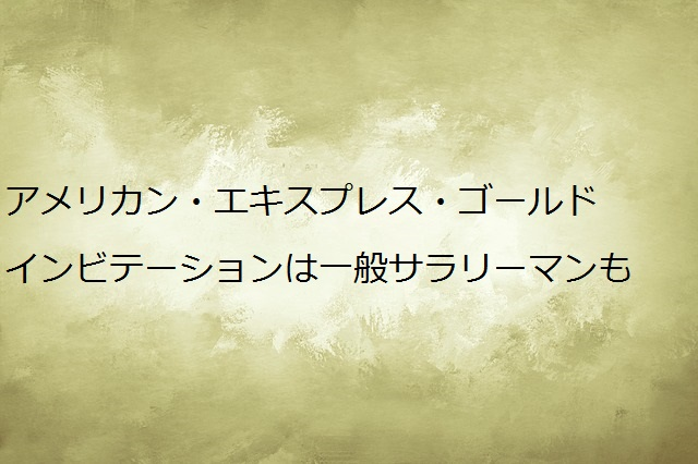 f:id:tuieoyuc23:20190626183830j:plain