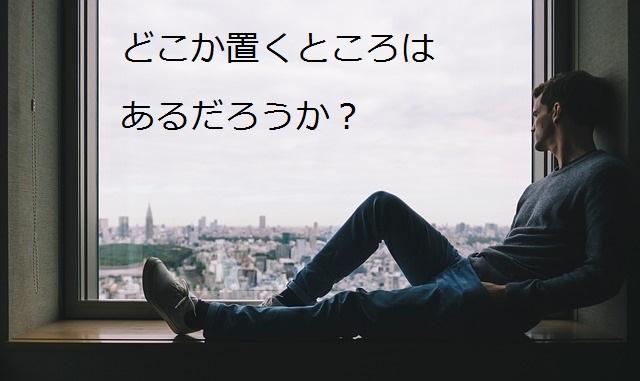 f:id:tuieoyuc23:20190702194453j:plain