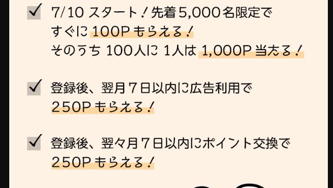 f:id:tuieoyuc23:20190710144925p:plain