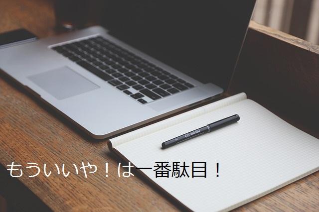 f:id:tuieoyuc23:20190724163520j:plain