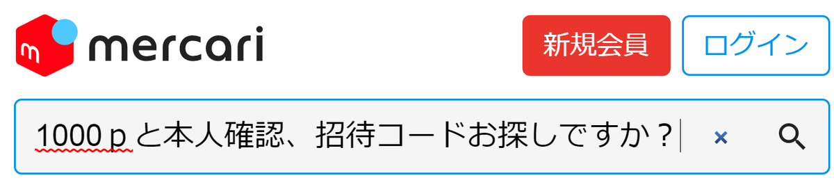 f:id:tuieoyuc23:20190901144610p:plain