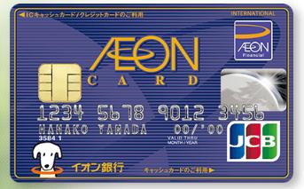 クレジット カード 磁気 不良