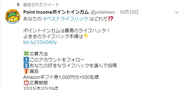 f:id:tuieoyuc23:20191020165049p:plain