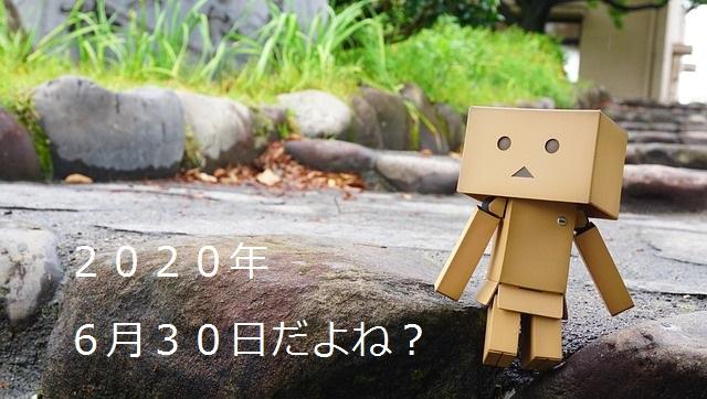 f:id:tuieoyuc23:20191021162623j:plain