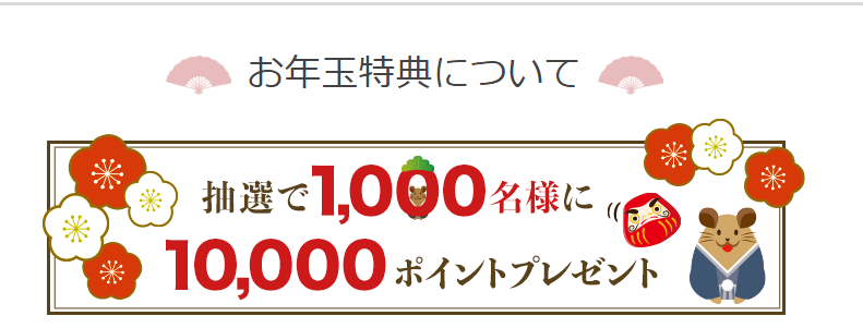 f:id:tuieoyuc23:20200105091307p:plain