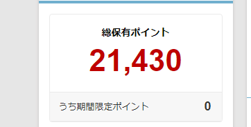 f:id:tuieoyuc23:20200105100008p:plain