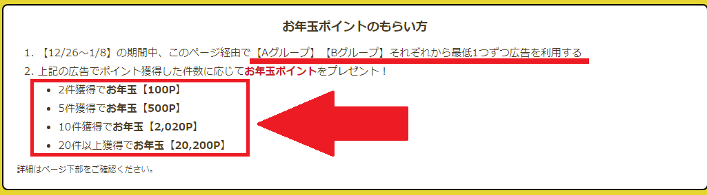 f:id:tuieoyuc23:20200105152026p:plain
