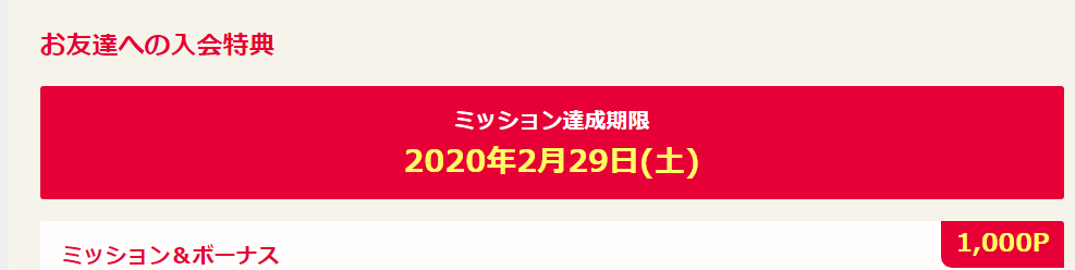 f:id:tuieoyuc23:20200106181001p:plain