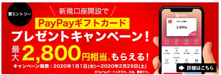 f:id:tuieoyuc23:20200109120550p:plain