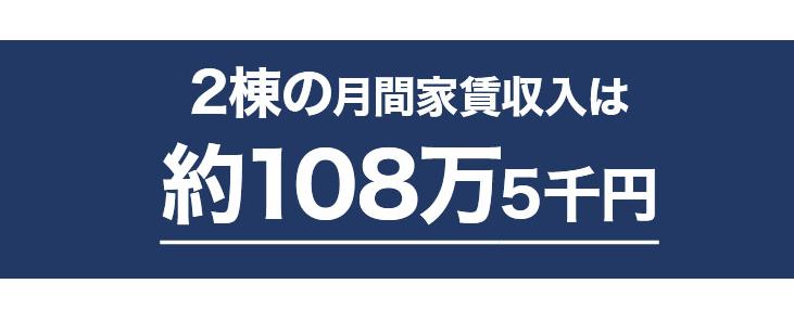 f:id:tuieoyuc23:20200115180550p:plain