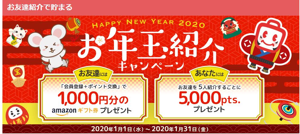 f:id:tuieoyuc23:20200118142614p:plain