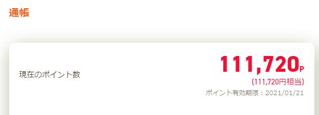 f:id:tuieoyuc23:20200123025100p:plain