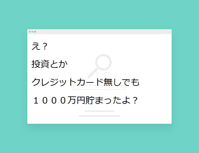 f:id:tuieoyuc23:20200124195940p:plain