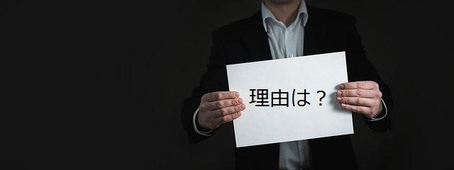 f:id:tuieoyuc23:20200203204139j:plain