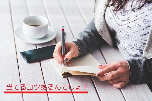 f:id:tuieoyuc23:20200205203334j:plain