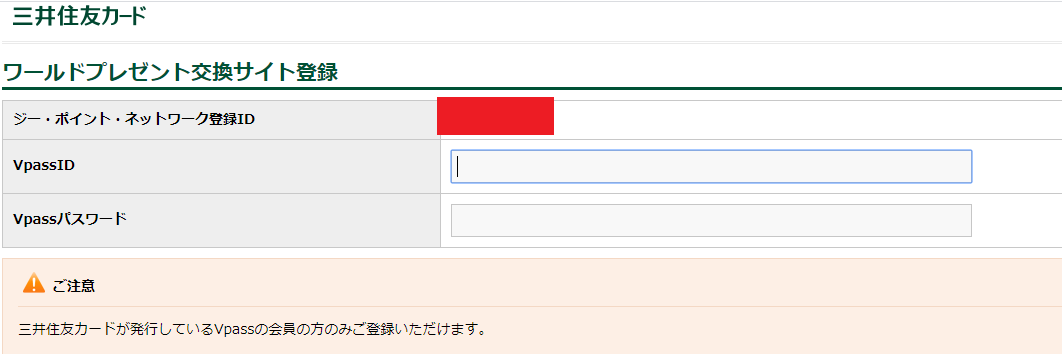 f:id:tuieoyuc23:20200206201004p:plain