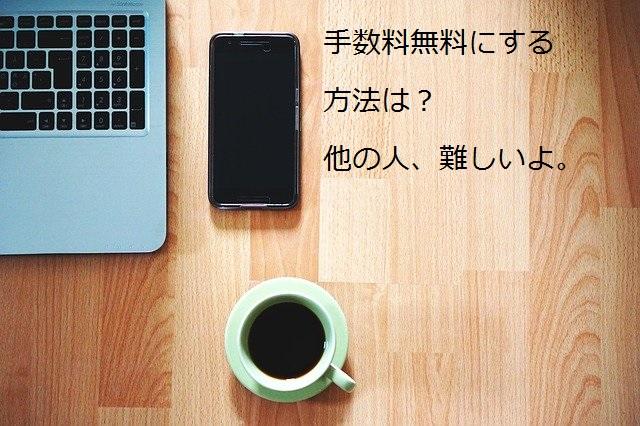 f:id:tuieoyuc23:20200206203314j:plain