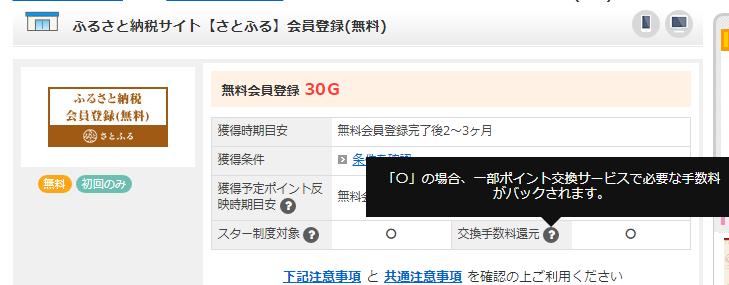 f:id:tuieoyuc23:20200206203937p:plain
