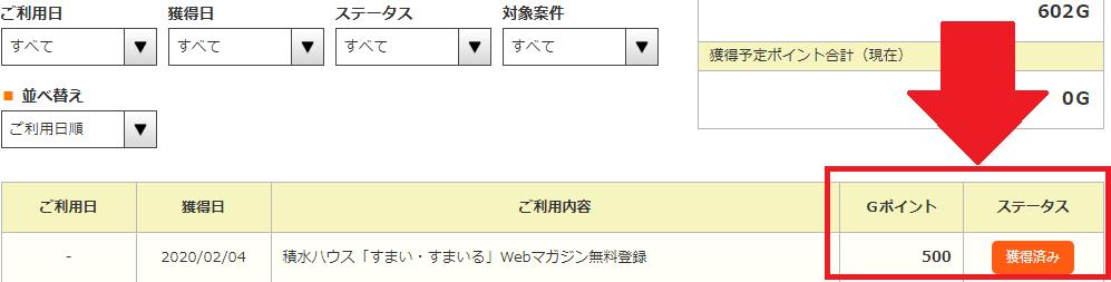 f:id:tuieoyuc23:20200206205328p:plain