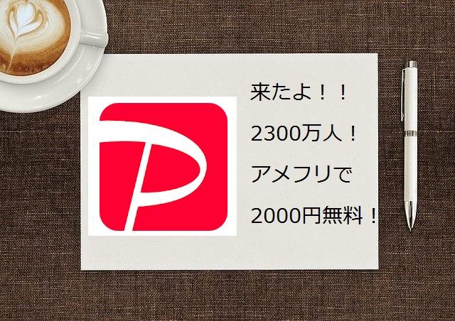 f:id:tuieoyuc23:20200207043050j:plain