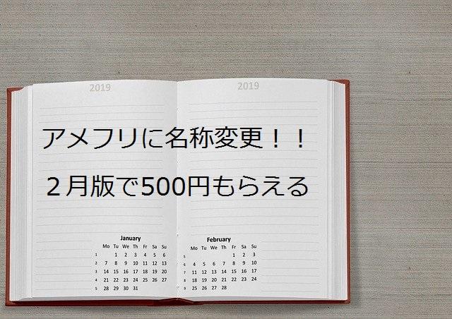 f:id:tuieoyuc23:20200208194538j:plain