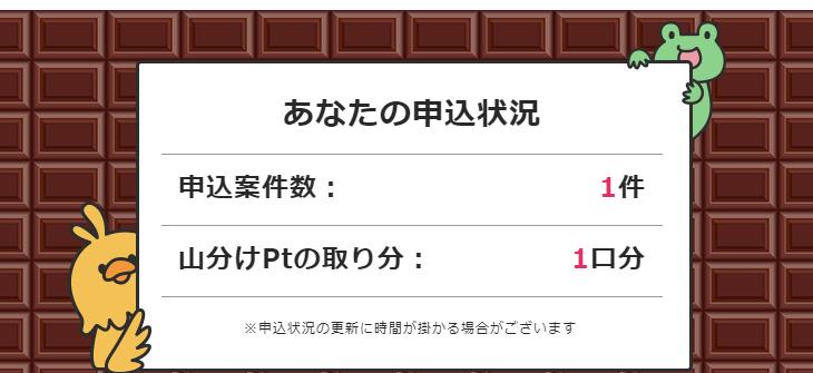 f:id:tuieoyuc23:20200212001544p:plain
