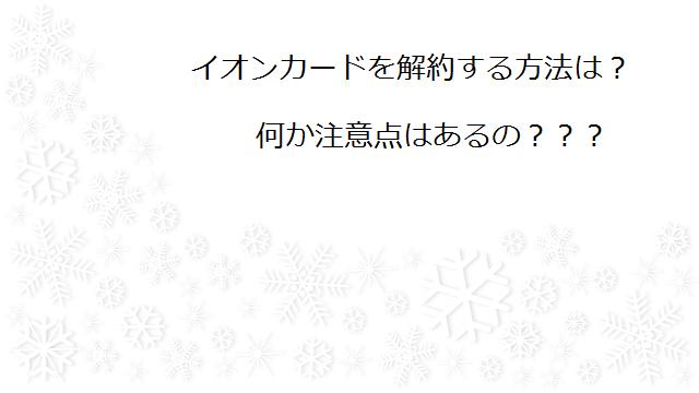 f:id:tuieoyuc23:20200218093432p:plain