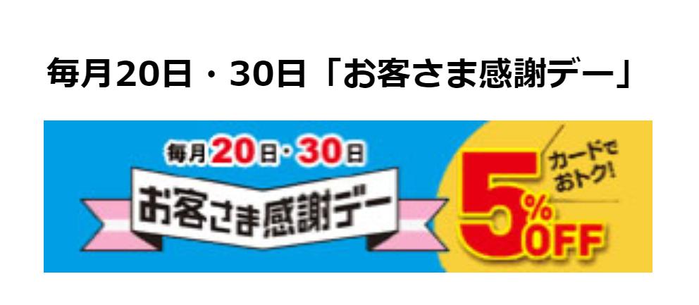 f:id:tuieoyuc23:20200219020802p:plain