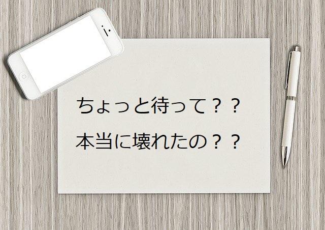 f:id:tuieoyuc23:20200418173627j:plain