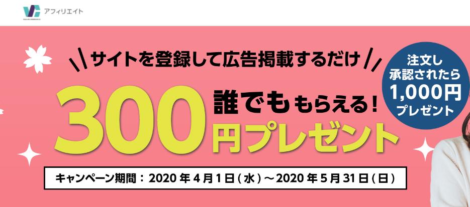 f:id:tuieoyuc23:20200419205230p:plain