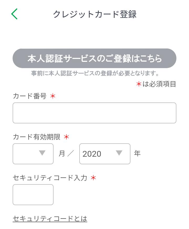 f:id:tuieoyuc23:20200424164833p:plain