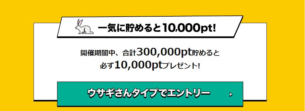f:id:tuieoyuc23:20200505150055p:plain