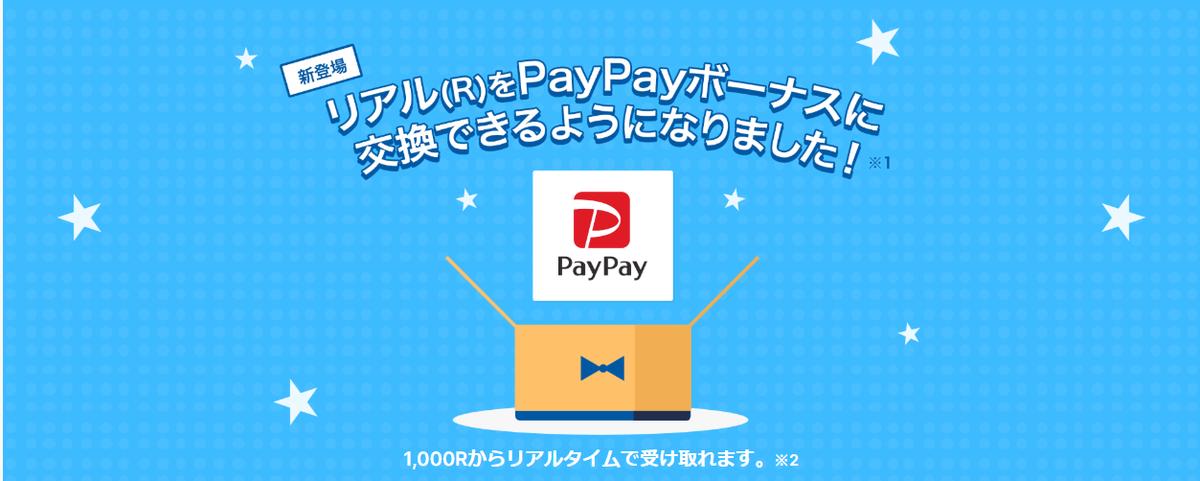 f:id:tuieoyuc23:20200505154806p:plain