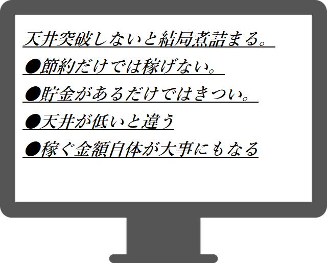 f:id:tuieoyuc23:20200505173533p:plain