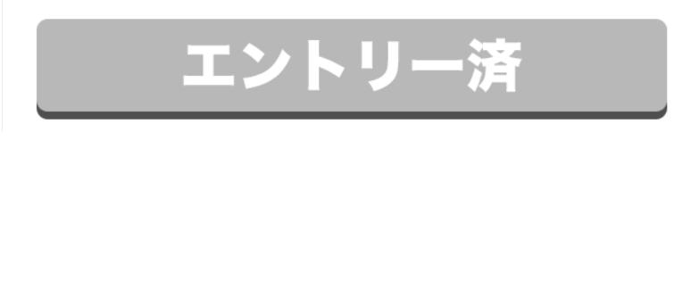 f:id:tuieoyuc23:20200505224620p:plain