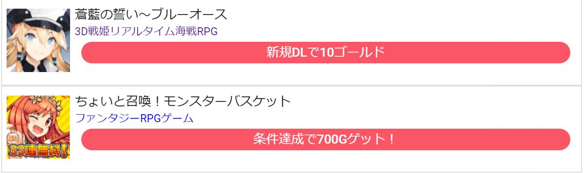 f:id:tuieoyuc23:20200505232808p:plain