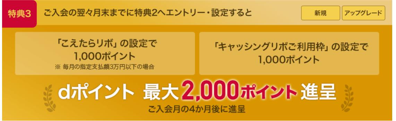 f:id:tuieoyuc23:20200508152953p:plain