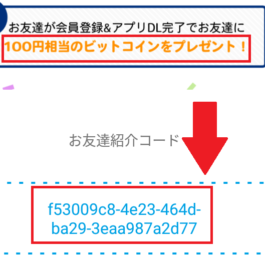 f:id:tuieoyuc23:20200511143416p:plain