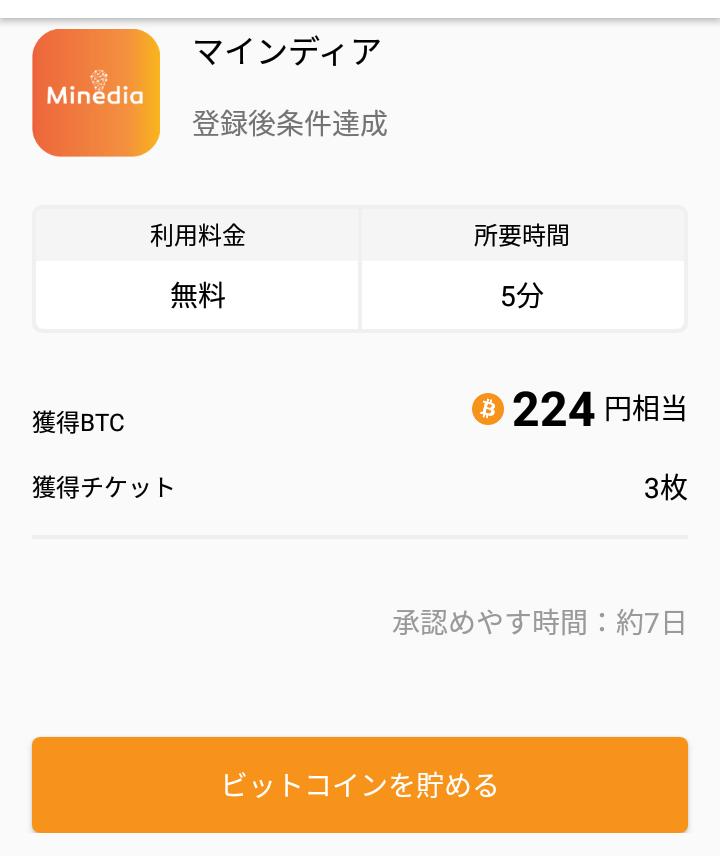 f:id:tuieoyuc23:20200511145754p:plain