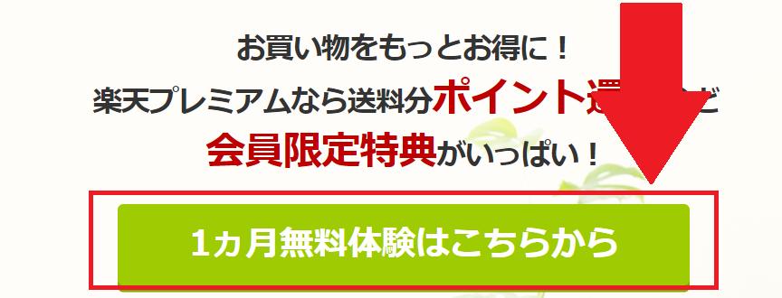 f:id:tuieoyuc23:20200511172853p:plain
