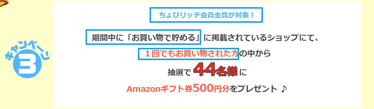 f:id:tuieoyuc23:20200514153118p:plain