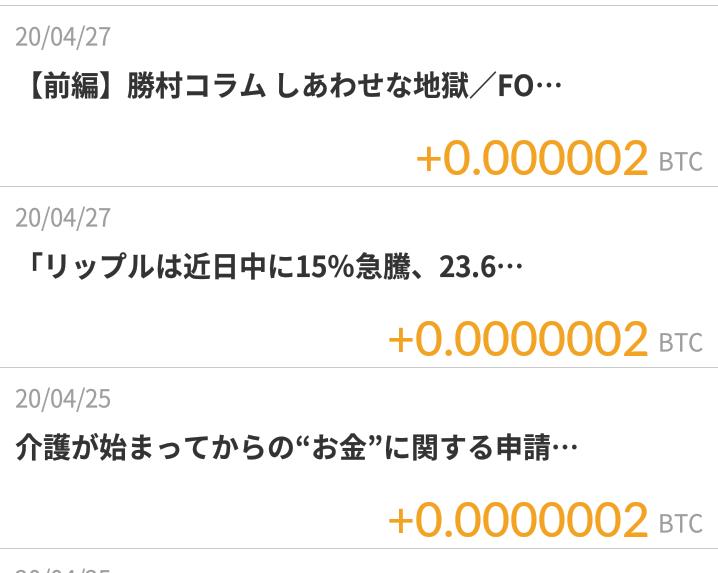 f:id:tuieoyuc23:20200514173511p:plain